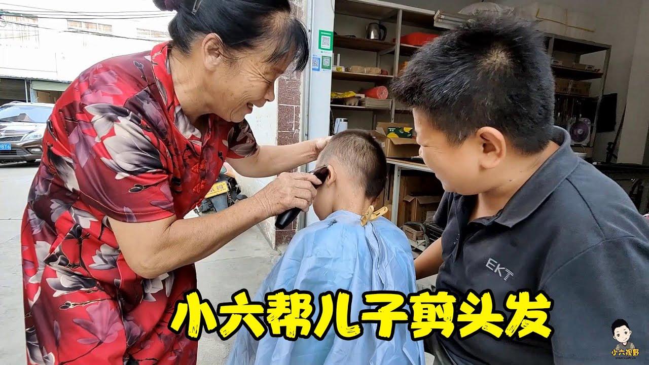 小六給兒子剪頭髮,理髮技術連老奶奶都看不下去,奪過工具就整活