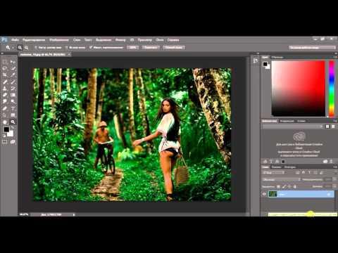 Photoshop Online Как сделать фотографию чёрно- белой