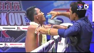 Yuk Yeakplae vs Song Kong, Khmer Boxing TV5 26 May 2018