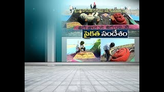 Sand Art Appeal to save Girl child | Draws Attention of Visitors | Kakinada Beach