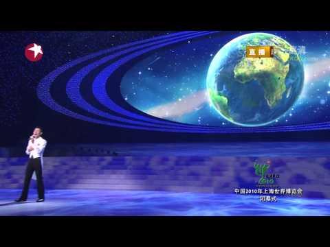 Andy Lau刘德华 爱你一万年 上海世博会闭幕HDTV-1080P