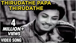 MGR - Thirudathe Papa Thirudathe - Thirudathe