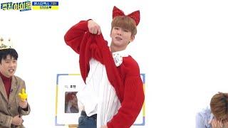 Monsta X - Members Aegyo [Weekly Idol]