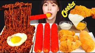 ASMR MUKBANG| 직접 만든 짜짜로니 & 치토스 양념치킨 핫도그 먹방 & 레시피 FRIED CHICKEN AND HOT DOG EATING