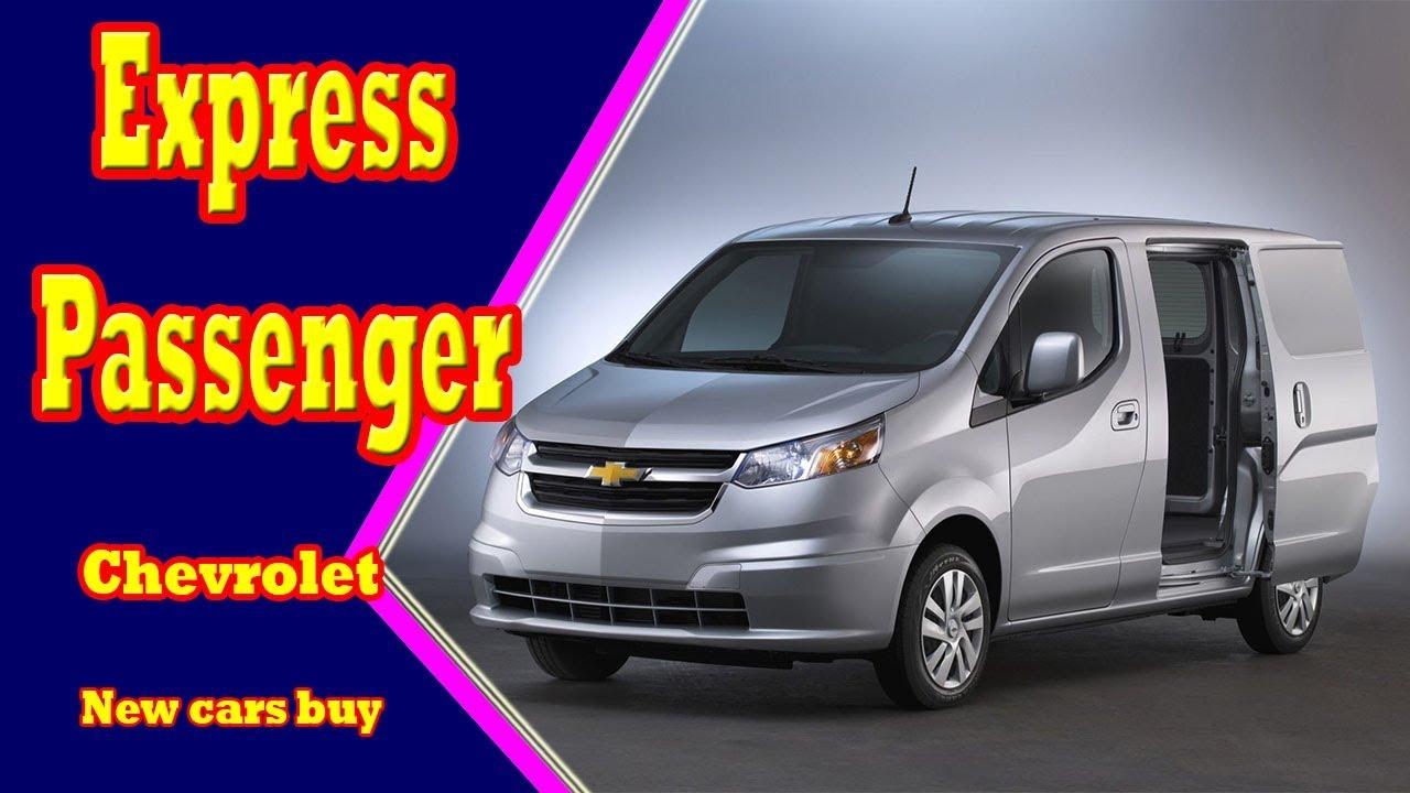 2018 Chevrolet Express Passenger | 2018 chevrolet express ...