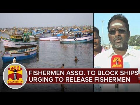 Fishermen To Block Ships in Karaikal Harbour Urging To Release Arrested Fishermen in SL