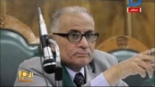 العاشرة مساء| أبرز المعلومات عن قضاة الإدارية العليا أصحاب حكم مصرية