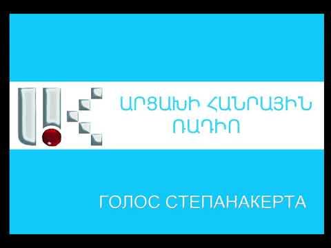 ГОЛОС СТЕПАНАКЕРТА 06.04.2020