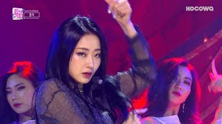 Gyeong Ree - Blue Moonㅣ경리 - 어젯밤 [Inkigayo Ep 965]