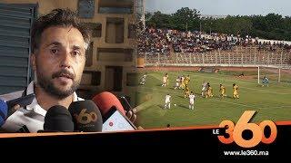 Le360.ma • Match retour Mali-Maroc