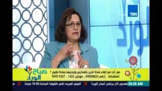 فقرة خاصة حول إلغاء مادة الدين من المدارس واستبدالها بمادة القيم   2 مارس