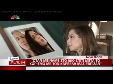 Demones Party, Mesimeriani Meleti STAR Channel, 22/05/2013 [fannatics.gr]