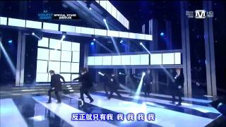[LIVE 繁中字] 111208 Super Junior - BONAMANA