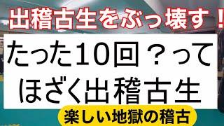大阪市北区にある極真会館空手道場の指導方法、稽古風景、空手テクニッ...