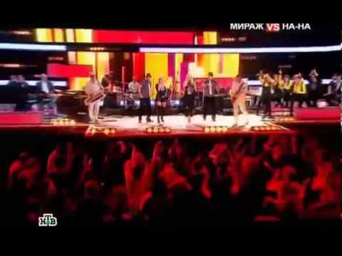 Мираж - «Упала шляпа». «Музыкальный ринг» 2010г.