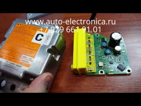 Перепрошивка блока SRS Nissan Cube 2009 г.в., удаление краш даты, ремонт SRS, Раменское, Жуковский