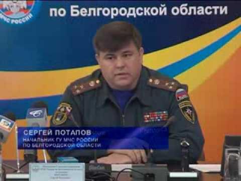 Белгородские спасатели подвели итоги работы за 11 месяцев
