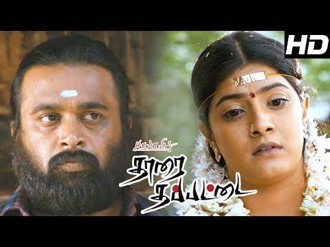 Tharai Thappattai Tamil Movie Scenes | Varalaxmi Gets Married |  RK Suresh's True Face | Ilayaraja