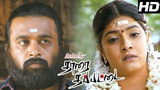 Tharai Thappattai Tamil Movie Scenes | Varalaxmi gets Married |  RK Suresh's True Face | Ilayaraja