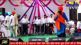 Kanwar Grewal Live Mela Dasuwal Part2 11-06-2017