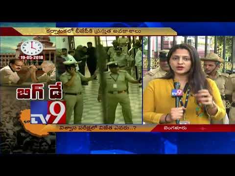 Karnataka Floor Test : JDS MLAs stay at Le Meridien hotel in Bangalore - TV9