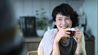 安田成美 飲む黒酢 CM Narumi Yasuda | Mizkan commercial ミツカングル...