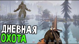 Finding Bigfoot - ОБНОВЛЕНИЕ УБИЛО ИГРУ #6