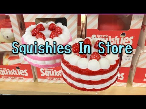 Squishies In Stores