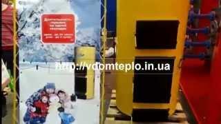 Котел длительного горения Буран Универсальный(Сайт: http://vdomteplo.in.ua Твердотопливный котел Буран отлично показал себя при эксплуатации. Благодаря установлен..., 2014-05-19T13:01:20.000Z)