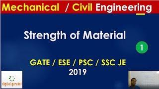 Strength of Material ( SOM ) for GATE | SSC JE | ECE | PSU