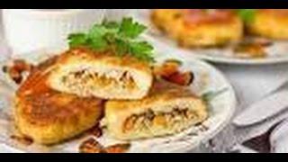 Зразы картофельные с грибами. Zrazy potato with mushrooms.