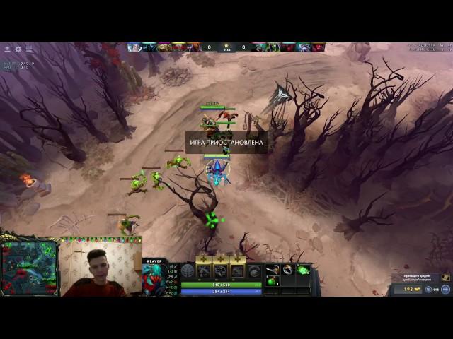 Full game by ViiV (Dota 2, Slaaaark) #1