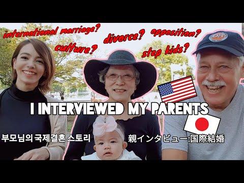 I Interviewed My Parents-INTERNATIONAL MARRIAGE🇺🇸🇯🇵부모님의 국제결혼 스토리🇺🇸🇯🇵親インタビュー:国際結婚