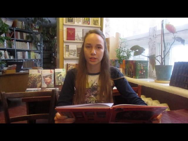 Изображение предпросмотра прочтения – ЮлияЛобанова читает произведение «Станционный смотритель» А.С.Пушкина