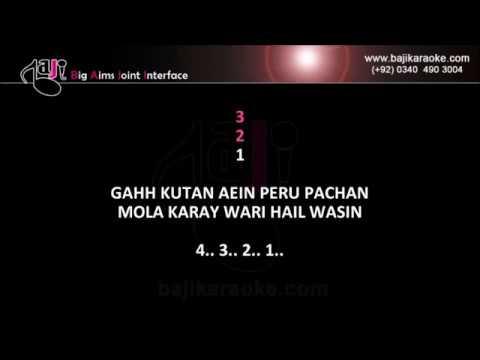 Jiye Sindh Jiye - Video Karaoke - Sindhi - by Baji Karaoke