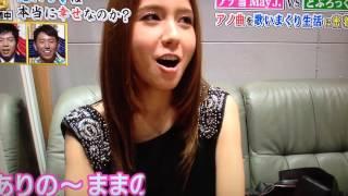 May J.がクレヨンしんちゃんのモノマネでアナ雪を歌う.