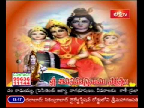 Sri Shiva Sahasranama Stotram