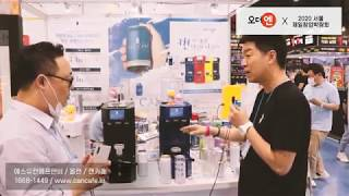 오더엔 X 제일창업박람회 / 올캔 / 캔카페 캔시머 캔…