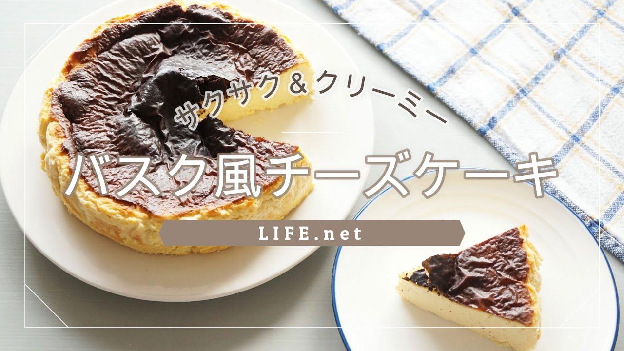 チーズ ケーキ 山本 バスク ゆり 風