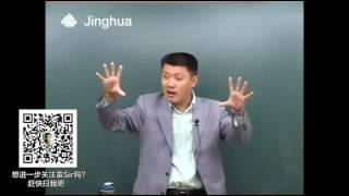 【精华学校】东方文化 03 第3讲 中国古代文学艺术(下)、中国近代思想史(一)