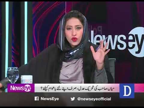 NewsEye - 20 December, 2017 - Dawn News