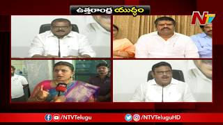 War Of Words Between TDP And YCP Leaders Over Chandrababu Vizag Tour Blocking | NTV