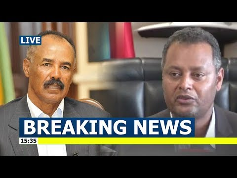 Ethiopia  -  Breaking News March 17, 2018 | General Assefa Abiyu | Eritrea | Isaias Afwerki