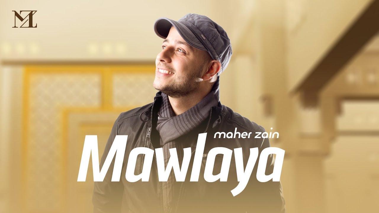 Maher Zain Mawlaya Arabic ماهر زين مولاي Youtube