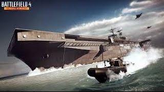 Battlefield 4 حرب السفينة
