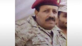 مقتل (الذراع الأيمن) للمخلوع صالح في صعدة ومرافقيه بغارة جوية