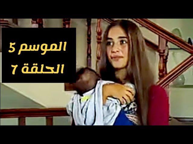 مسلسل زهرة القصر الجزء الخامس الحلقة 7 مترجم Hd Youtube
