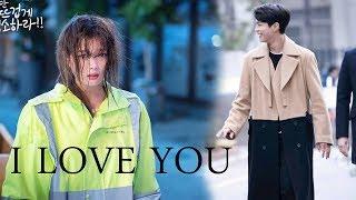 (2018.11.08) 김유정 Kim Yoo Jung in new stills of drama '일단뜨겁게청소하