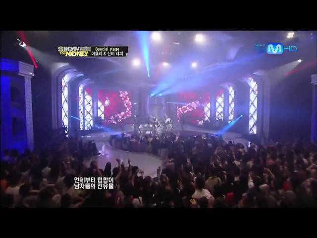 [Mnet] SHOW ME THE MONEY- ??? and ?? ??????