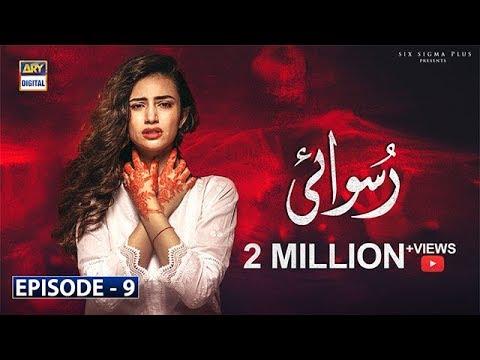Ruswai Episode 9 | 26th Nov 2019 | ARY Digital Drama [Subtitle Eng]